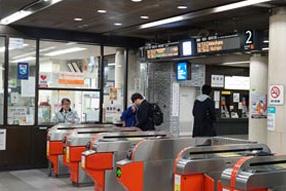 地下鉄大濠駅 改札