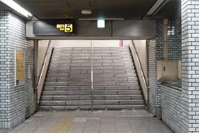 地下鉄大濠駅 5番出口