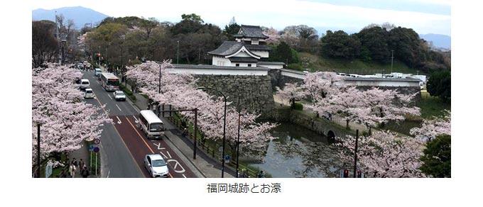 (周辺施設・公園)福岡城跡とお濠